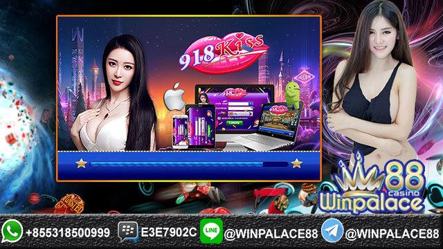 Agen Slot 918kiss Indonesia | Winpalace88