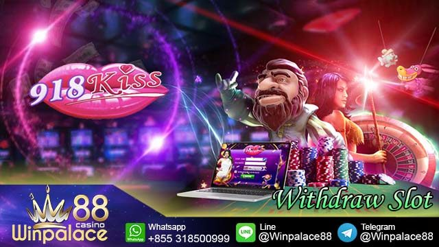 Withdraw 918Kiss | Tarik Kredit Slot Online