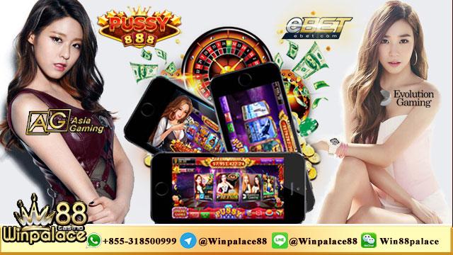 Download Aplikasi Pussy888 | Slot 918Kiss